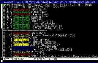 http://howm.sourceforge.jp/s-menu.png